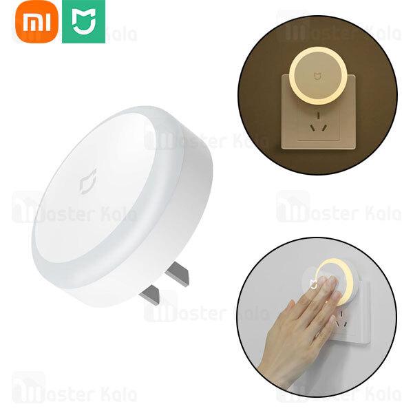چراغ هوشمند با سنسور تشخیص حرکت شیائومی Xiaomi Mijia Plug-in Wall Mini LED Night Light MJYD04YL