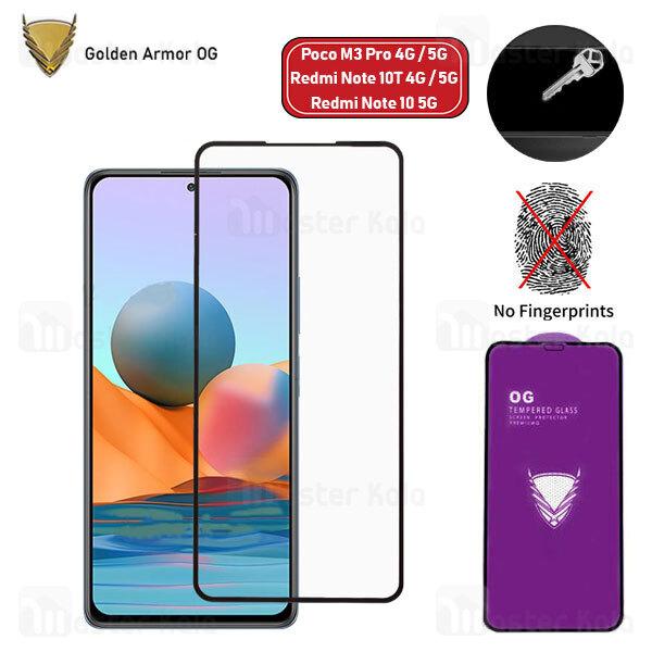 محافظ صفحه شیشه ای تمام صفحه تمام چسب OG شیائومی Xiaomi Poco M3 Pro 5G / Redmi Note 10 / Note 10T