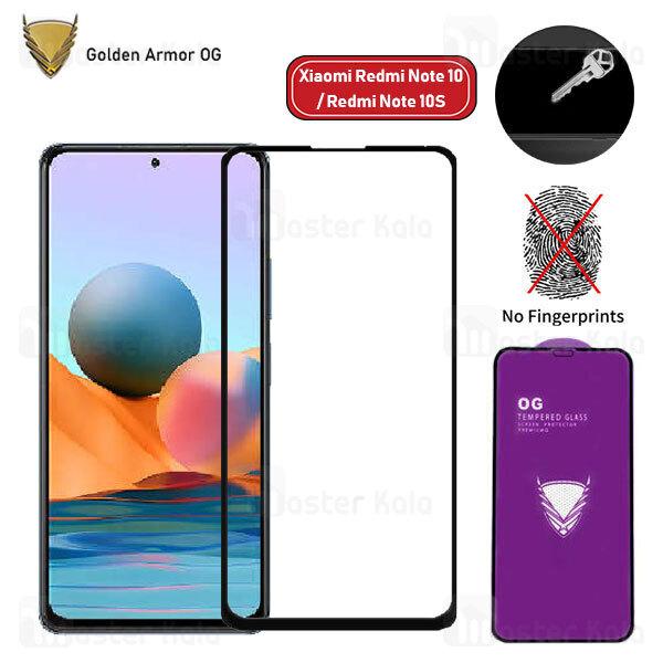محافظ صفحه شیشه ای تمام صفحه تمام چسب OG شیائومی Xiaomi Redmi Note 10 4G / Note 10S OG 2.5D Glass