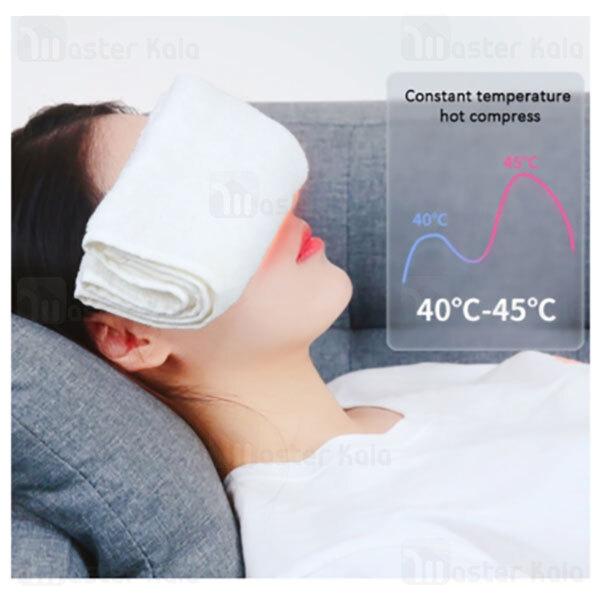 ماساژور چشم شیائومی Xiaomi Tech Love Intelligent Eye Massager TL2002