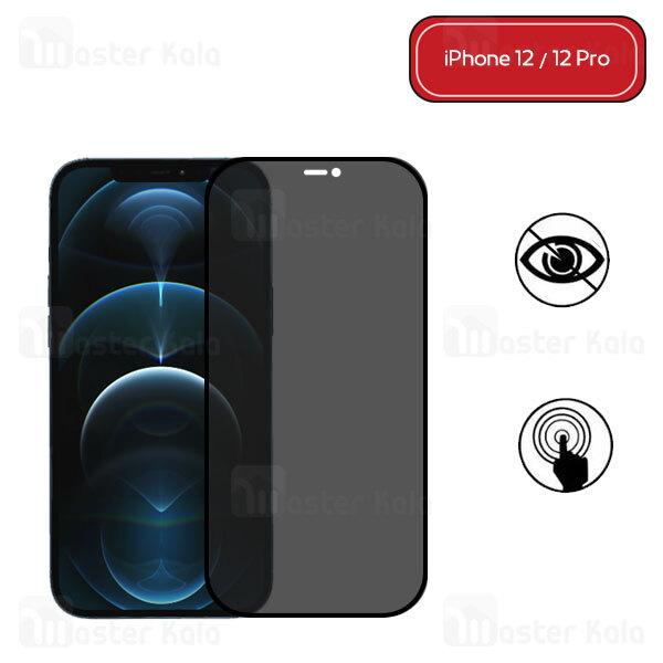 گلس حریم شخصی تمام صفحه تمام چسب آیفون Apple iPhone 12 / 12 Pro Privacy Screen Protector