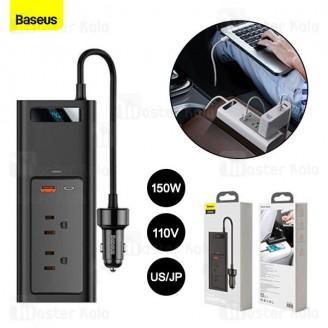 چند راهی بیسوس Baseus In-car Inverter 150W CRNBQ-01 US JP Plug 110V ولتاژ 110 ولت