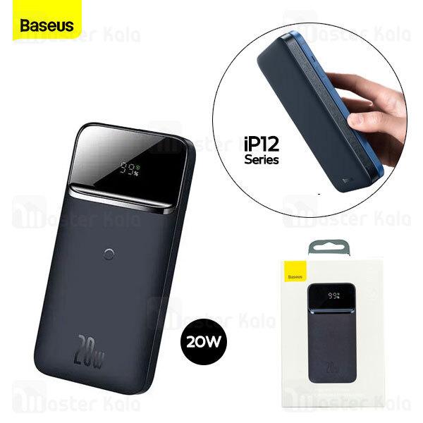 پاوربانک وایرلس 10000 مگنتی بیسوس Baseus Magnetic Wireless Quick Charge PPCXW10 PPMT-03 توان 20 وات