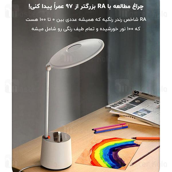 چراغ مطالعه رومیزی هوشمند بیسوس Baseus Smart Eye Full Spectrum Reading and Writing Wisdom DGZH-02