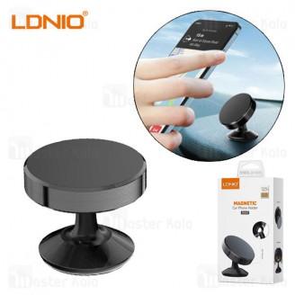 هولدر و پایه نگهدارنده آهنربایی الدینیو LDNIO MG09 Magnetic Car Phone Holder