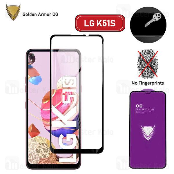 محافظ صفحه شیشه ای تمام صفحه تمام چسب OG ال جی LG K51S OG 2.5D Glass