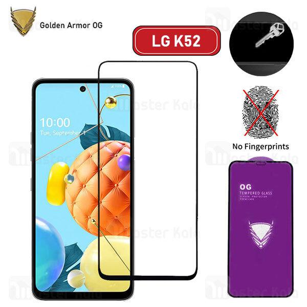 محافظ صفحه شیشه ای تمام صفحه تمام چسب OG ال جی LG K52 OG 2.5D Glass