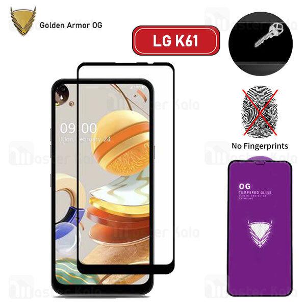 محافظ صفحه شیشه ای تمام صفحه تمام چسب OG ال جی LG K61 OG 2.5D Glass