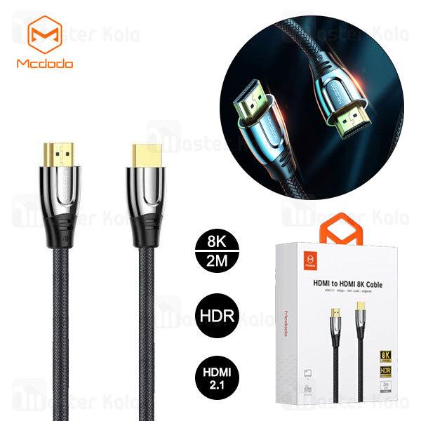 کابل HDMI مک دودو Mcdodo CA-843 HDMI to HDMI 2.1 8K Cable HDR طول 2 متر