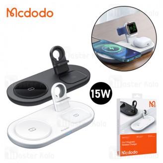 شارژر وایرلس مک دودو Mcdodo CH-706 3 in 1 Magnetic Wireless Charger 15W توان 15 وات