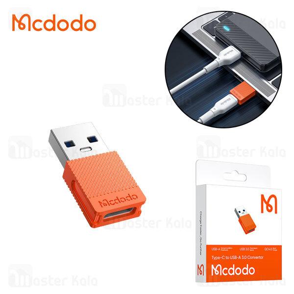 تبدیل USB3.0 به Type C مک دودو Mcdodo OT-6550 Type-C to USB-A 3.0 Convertor توان 3 آمپر