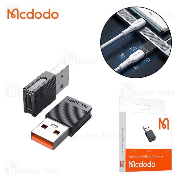 تبدیل USB2.0 به Type C مک دودو Mcdodo OT-697 Type-C 5A to USB2.0 Convertor
