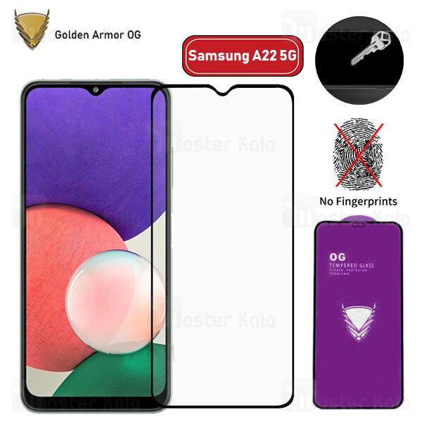 محافظ صفحه شیشه ای تمام صفحه تمام چسب OG سامسونگ Samsung Galaxy A22 5G OG 2.5D Glass