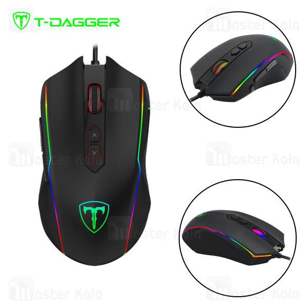 موس سیمی گیمینگ T-Dagger Sergeant T-TGM202 RGB Gaming Mouse دارای 7 کلید