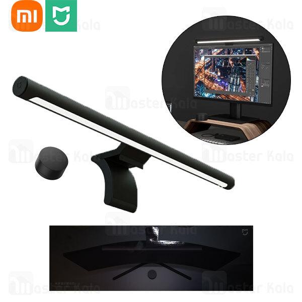 لامپ گیره ای صفحه نمایش شیائومی Xiaomi Mi Computer Monitor Light Bar MJGJD01YL