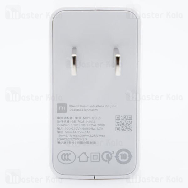 شارژر اصلی فست شارژ شیائومی Xiaomi Mi MDY-12-ES 67W Charger Set توان 67 وات به همراه کابل