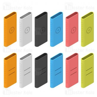 کاور محافظ سیلیکونی پاوربانک 10000 شیائومی Xiaomi Mi Wireless WPB15ZM Youth Silicon Cover Case