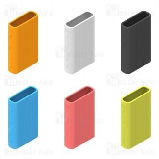 کاور محافظ سیلیکونی پاوربانک 10000 شیائومی Xiaomi Mi Power Bank 3 50W PB1050ZM Silicon Cover Case