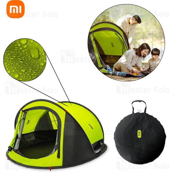 چادر مسافرتی اتوماتیک 4 نفره شیائومی Xiaomi Zenph Waterproof 4 Person Automatic Camping Tent ضد آب