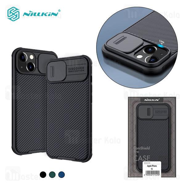 قاب محافظ نیلکین آیفون Apple iPhone 13 Nillkin CamShield Pro Case دارای محافظ دوربین