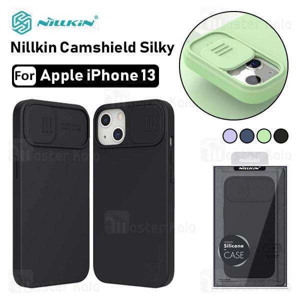 قاب سیلیکونی نیلکین آیفون Apple iPhone 13 Nillkin CamShield Silky Silicon Case دارای محافظ دوربین