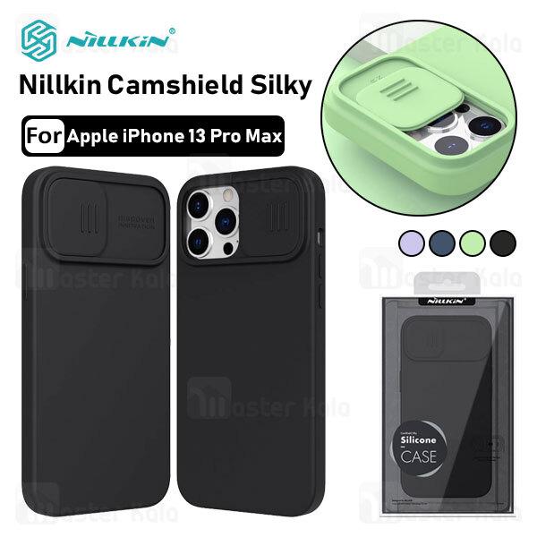 قاب سیلیکونی نیلکین آیفون Apple iPhone 13 Pro Max Nillkin CamShield Silky Silicon دارای محافظ دوربین