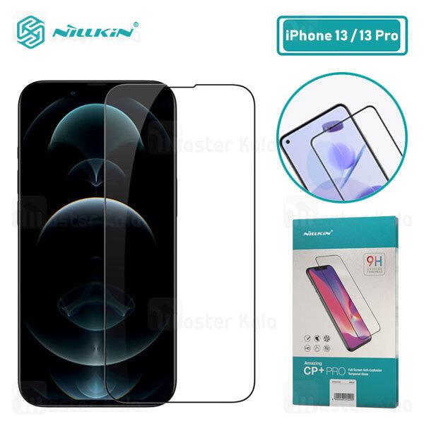 محافظ صفحه نمایش شیشه ای تمام صفحه تمام چسب آیفون Apple iPhone 13 / 13 Pro Nillkin CP+ Pro