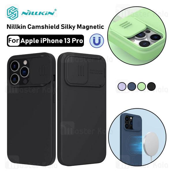 قاب سیلیکونی مگنتی نیلکین Apple iPhone 13 Pro Nillkin CamShield Silky Magnetic دارای محافظ دوربین