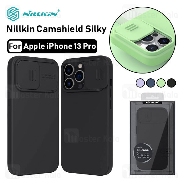 قاب سیلیکونی نیلکین آیفون Apple iPhone 13 Pro Nillkin CamShield Silky Silicon دارای محافظ دوربین