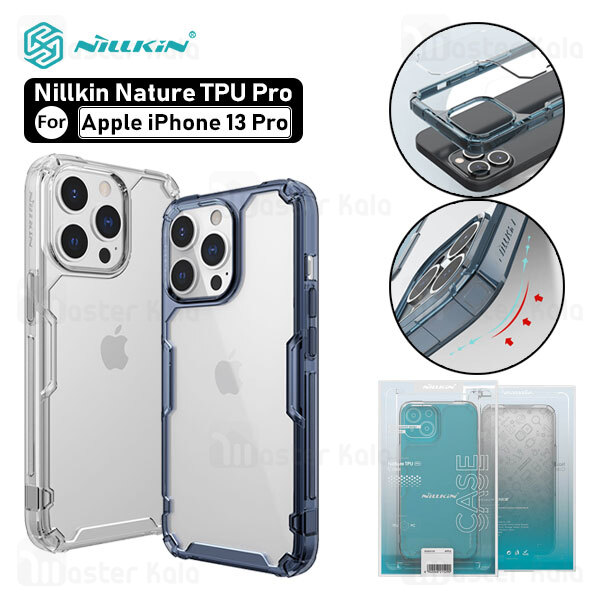 قاب محافظ نیلکین آیفون Apple iPhone 13 Pro Nillkin Nature TPU Pro Case