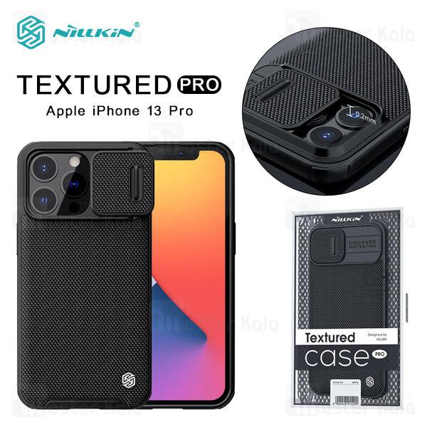 قاب فیبر نیلکین آیفون Apple iPhone 13 Pro Nillkin Textured Pro Nylon Fiber Case دارای محافظ دوربین
