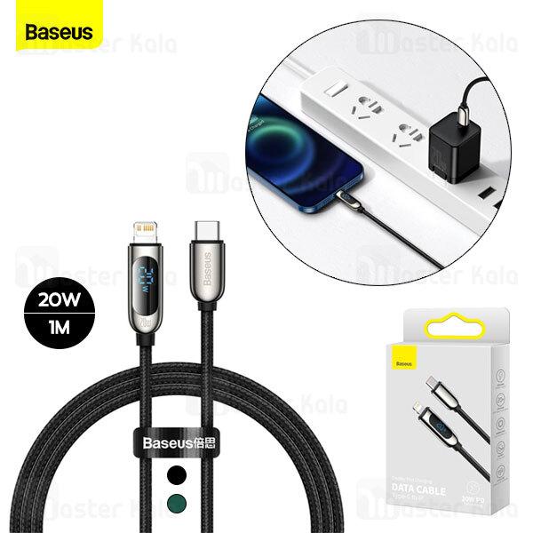 کابل لایتنینگ به Type C بیسوس Baseus Display Fast Charging Cable CATLSK-01 طول 1 متر توان 20 وات