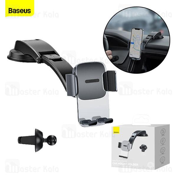 هولدر چندکاره بیسوس Baseus Easy Control Clamp Car Mount Holder Set SUYK000001