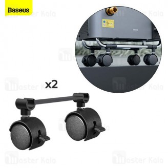 ست چرخ کارواش بیسوس Baseus F1 Car Pressure Washer Wheel CRXCJ-E01