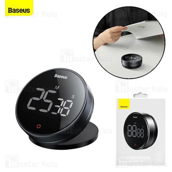 تایمر زنگ دار بیسوس Baseus Heyo Rotation Countdown Timer Pro YGH-5237 FMDS000013