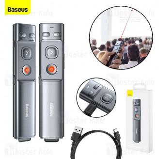 پوینتر و پرزنتر شارژی بیسوس Baseus Orange Dot Wireless Presenter WKCD000013