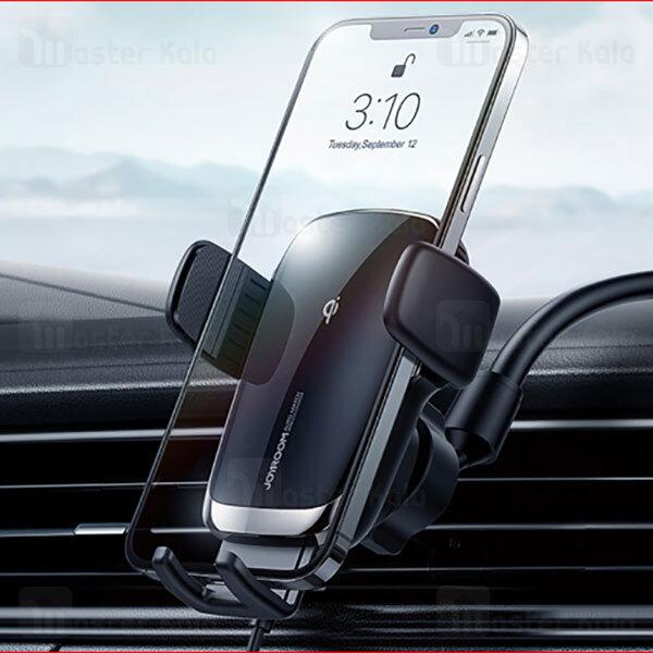 هولدر و شارژر وایرلس جویروم Joyroom JR-ZS248 Auto Match Coil Wireless Car Charger توان 15 وات