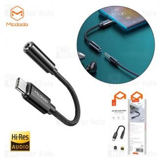 کابل تبدیل Type C به پورت AUX مک دودو Mcdodo CA-756 HiFi DAC Audio Cable Type C to DC3.5mm