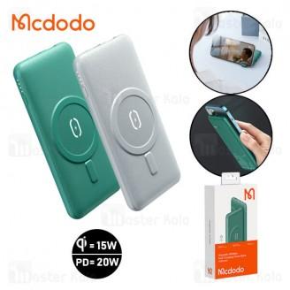 پاوربانک وایرلس 10000 مگنتی فست شارژ مک دودو Mcdodo MC-559 Magnetic PD Power Bank توان 20 وات