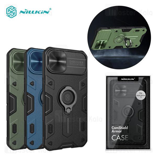 گارد محافظ ضد ضربه نیلکین Apple iPhone 13 Nillkin CamShield Armor Case دارای محافظ دوربین