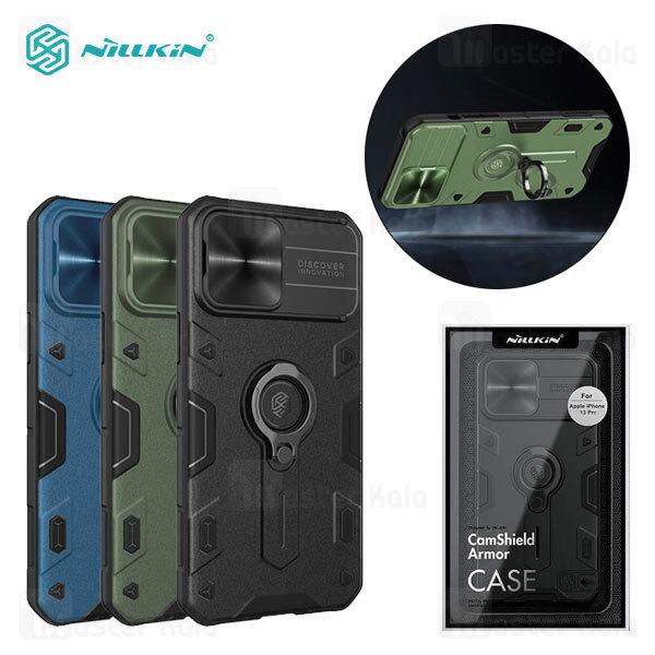 گارد محافظ ضد ضربه نیلکین Apple iPhone 13 Pro Nillkin CamShield Armor Case دارای محافظ دوربین