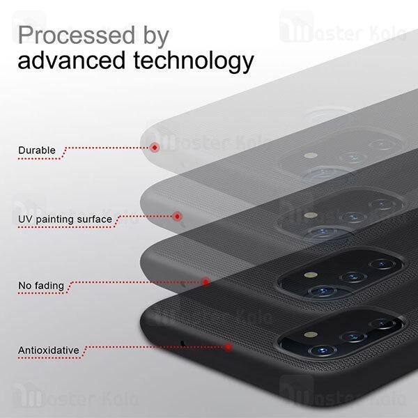 قاب محافظ نیلکین وان پلاس OnePlus Nord N100 Nillkin Frosted Shield