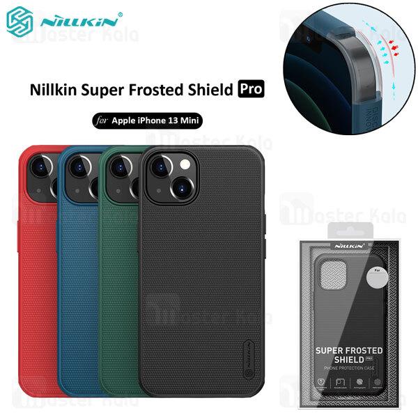 قاب محافظ نیلکین آیفون Apple iPhone 13 Mini Nillkin Frosted Shield Pro