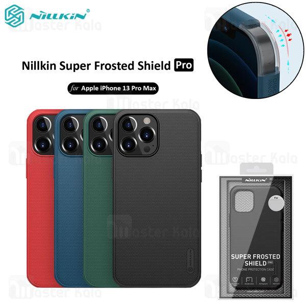 قاب محافظ نیلکین آیفون Apple iPhone 13 Pro Max Nillkin Frosted Shield Pro