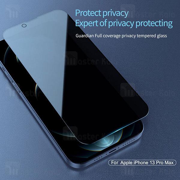 گلس حریم شخصی تمام صفحه تمام چسب آیفون Apple iPhone 13 Pro Max Nillkin Guardian Privacy