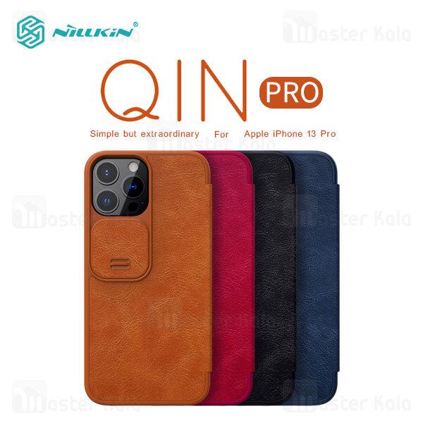 کیف چرمی نیلکین آیفون Apple iPhone 13 Pro Nillkin Qin Pro Leather Case دارای محافظ دوربین