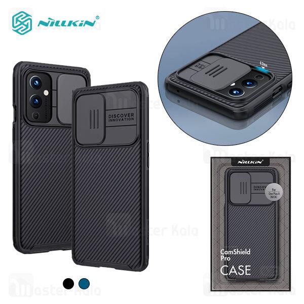 قاب محافظ نیلکین وان پلاس OnePlus 9 (CN/IN) Nillkin CamShield Pro Case دارای محافظ دوربین