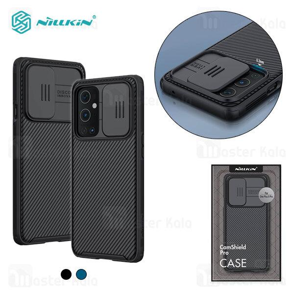 قاب محافظ نیلکین وان پلاس OnePlus 9 Pro Nillkin CamShield Pro Case دارای محافظ دوربین