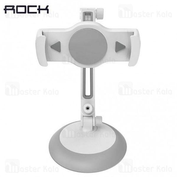 هولدر و پایه نگهدارنده رومیزی راک Rock RPH0878 Universal Adjustable Desktop Stand