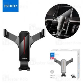 هولدر دریچه کولری راک Rock RPH0951 Gravity Air Vent Phone Holder Ball Joint